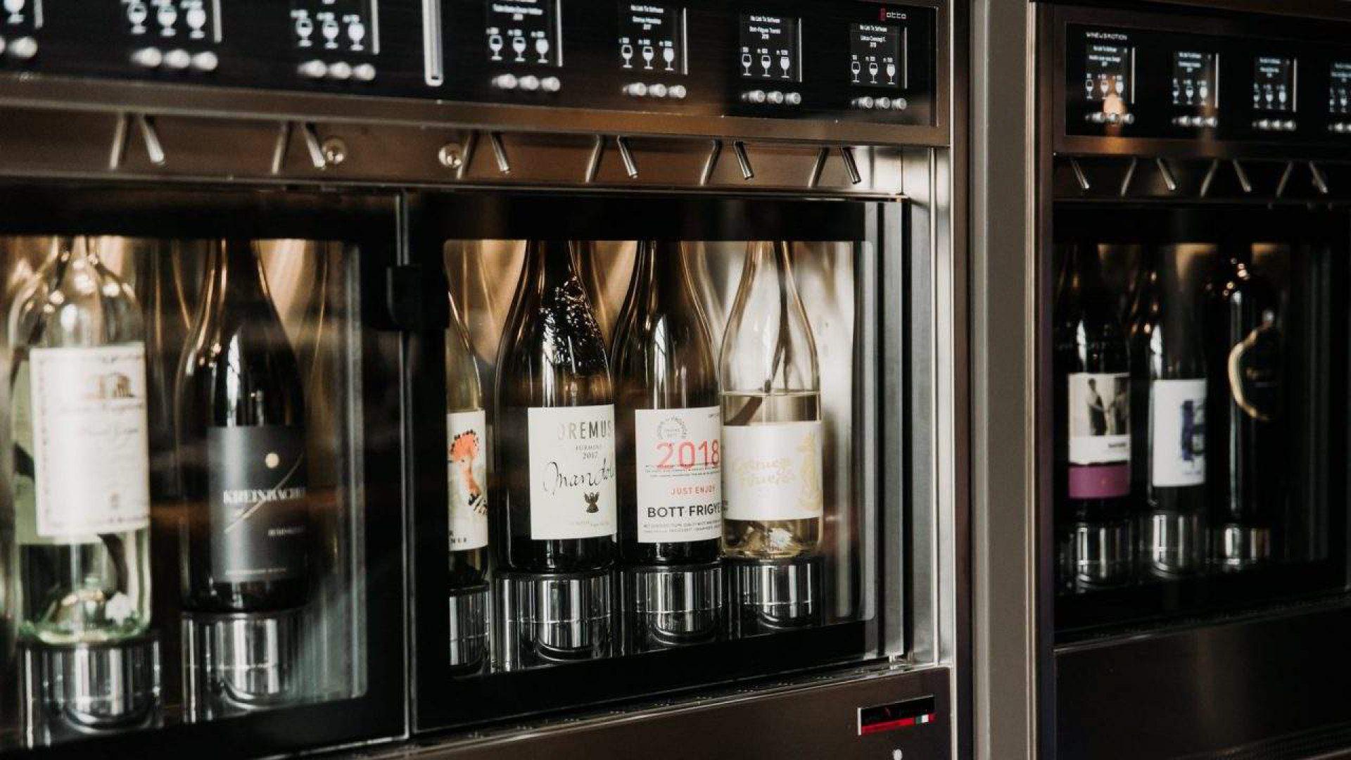 Wineemotion